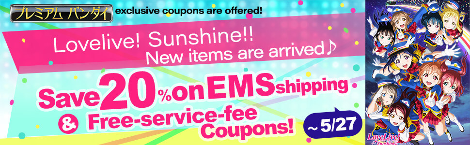 EMS 20% off and 10 free-service-fee coupons redeemable only at PREMIUM BANDAI are offered during the promotion period.